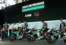 Petronas Yamaha SRT, MotoGP
