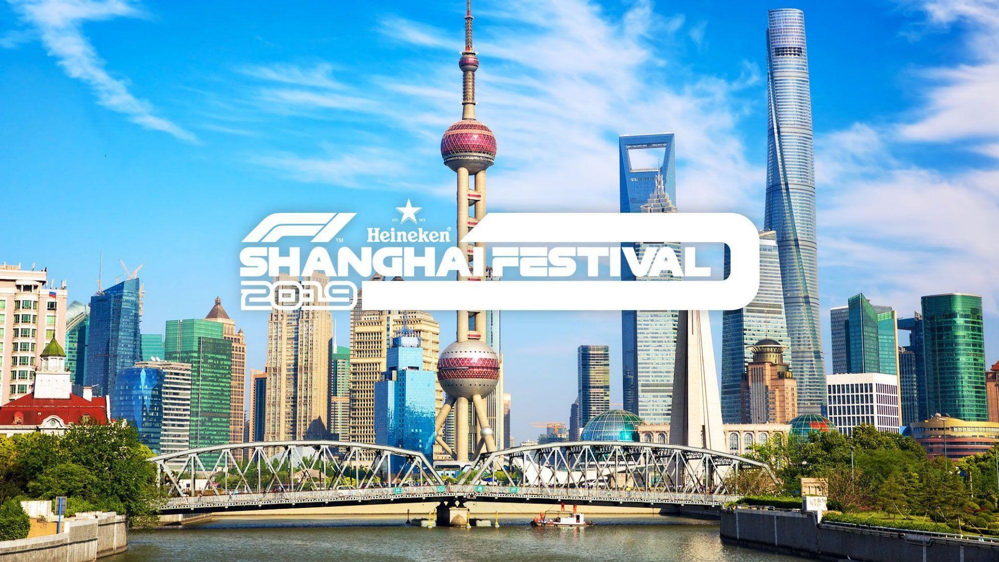 F1 Fan Festivals