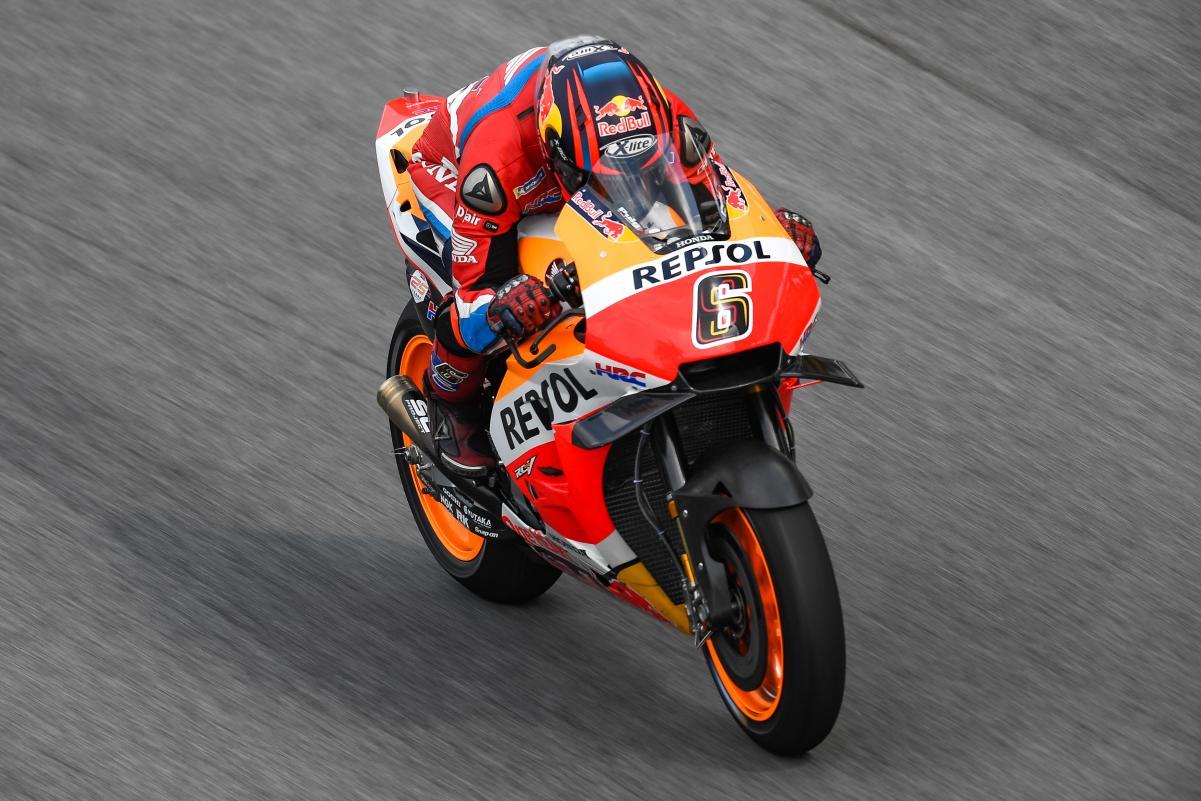 Stefan Bradl, MotoGP, Jorge Lorenzo