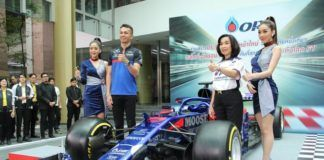 Alexander Albon, Toro Rosso, F1