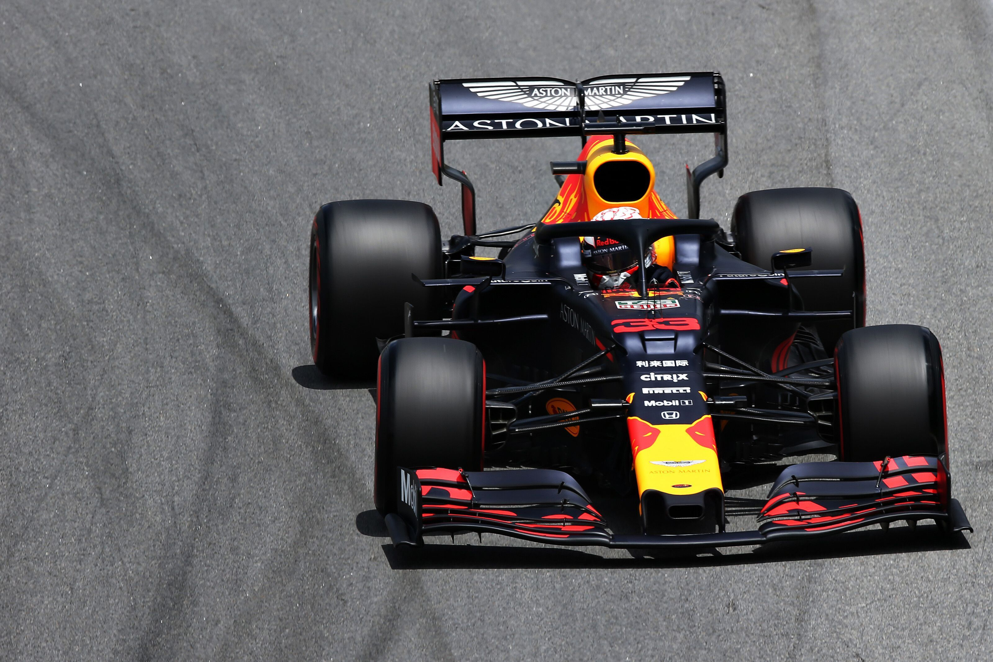 Max Verstappen, Brazil GP