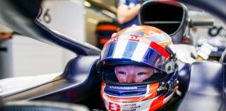 Yuki Tsunoda, F1, AlphaTauri