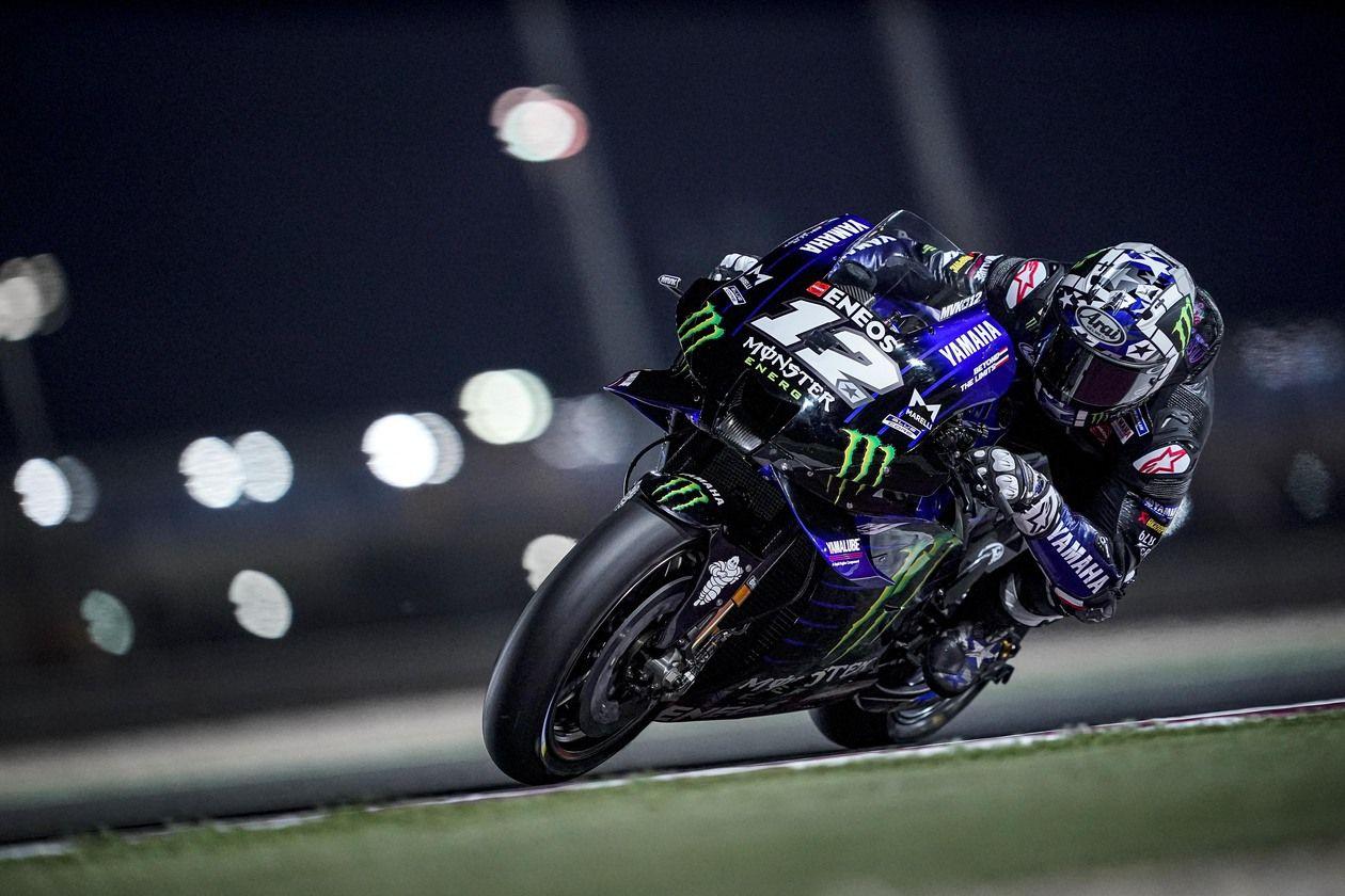 MotoGP, Qatar MotoGP Test